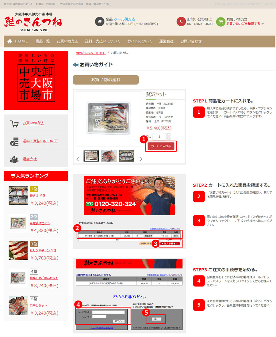 pic_works_list_santune03