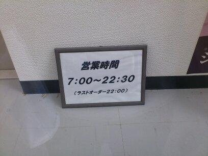 h_1011_11