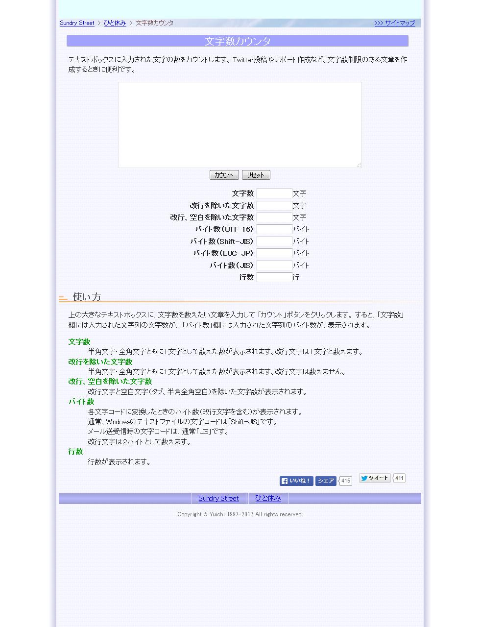 Screen Shot 2015-02-13 at 11.22.54