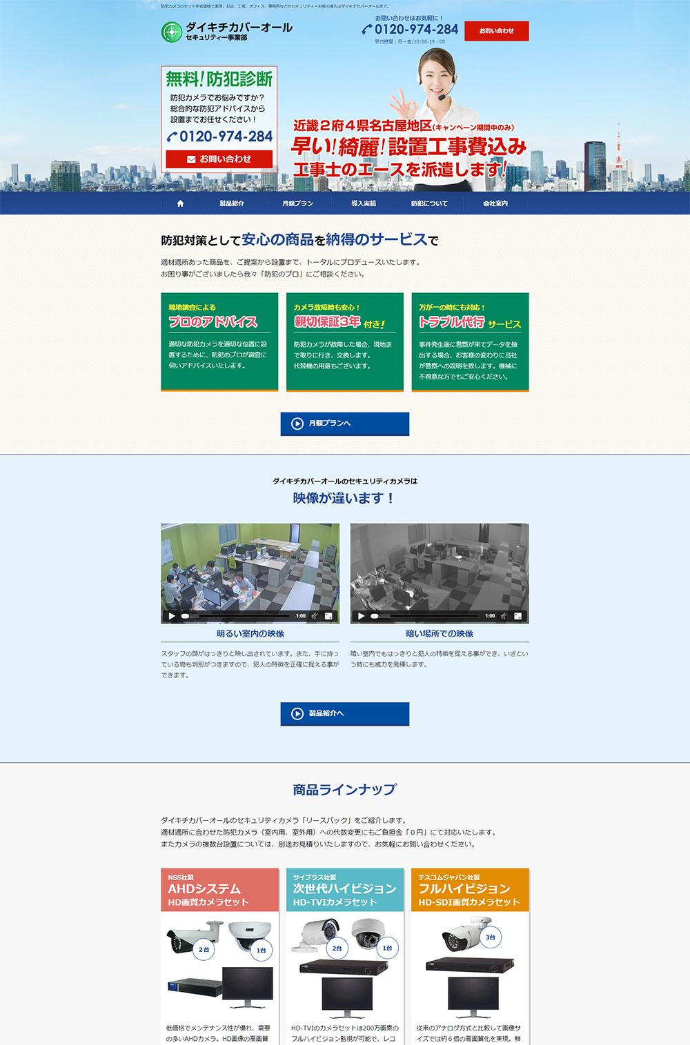 daikichi1