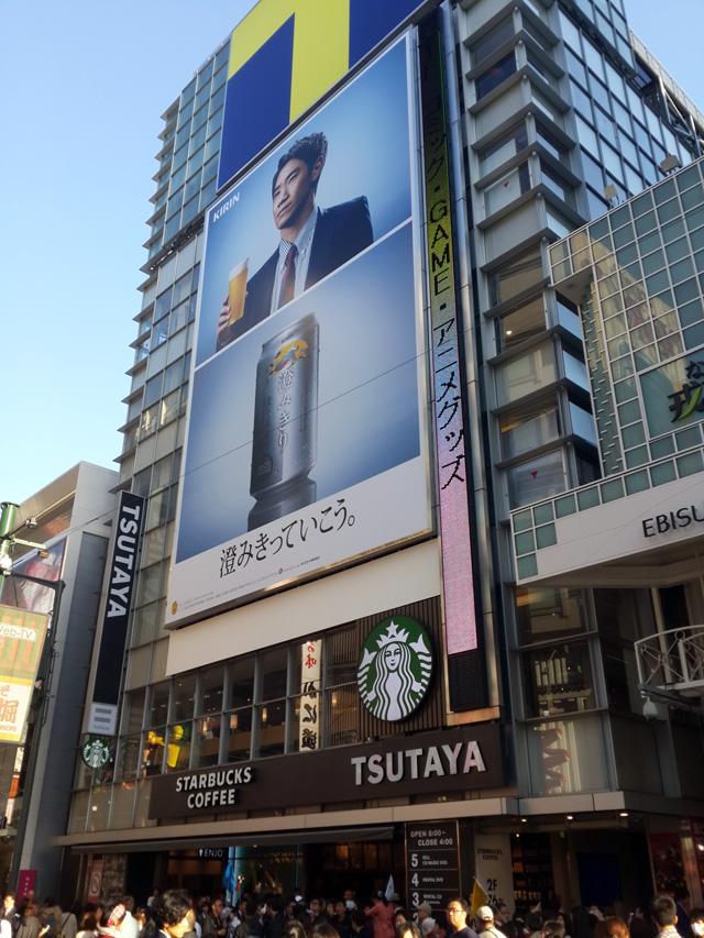 初めまして!前例ないとは口に出さない大阪に来ました!