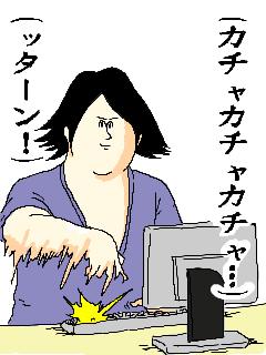 【見なきゃ損!】3つの厳選Webサービス
