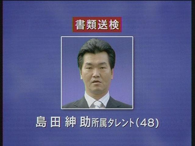 h_hasegawa01