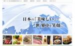pic_works_list_japan-foods01
