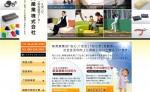 pic_works_list_shinei01