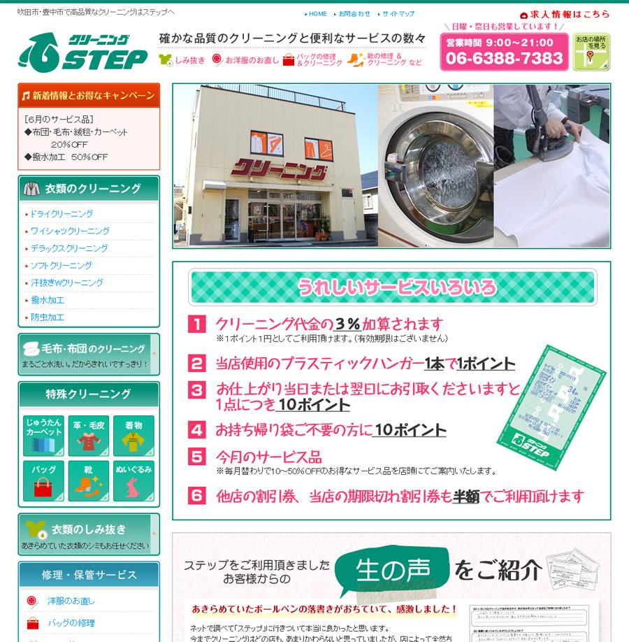 cl-step01