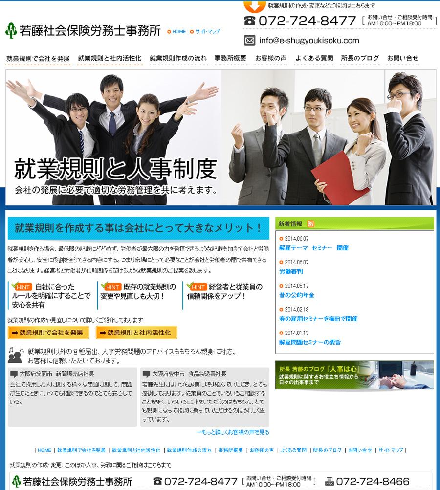 e-shugyoukisoku01