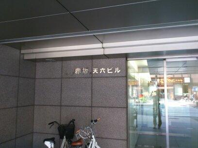 h_1011_15