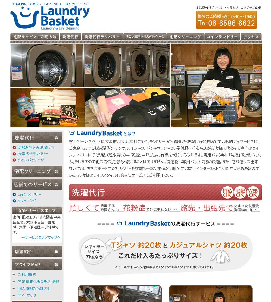 laundrybasket01
