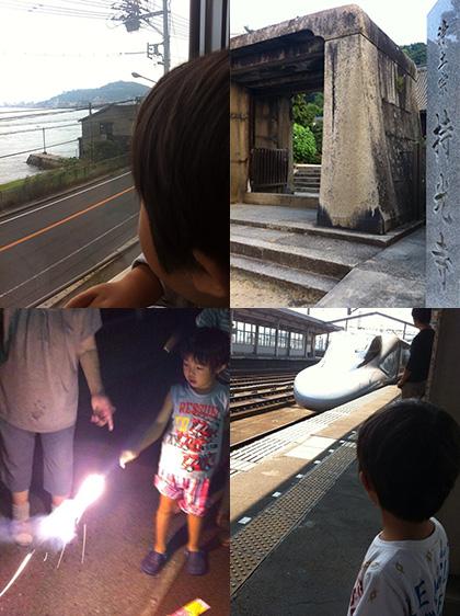 y_onomichi3