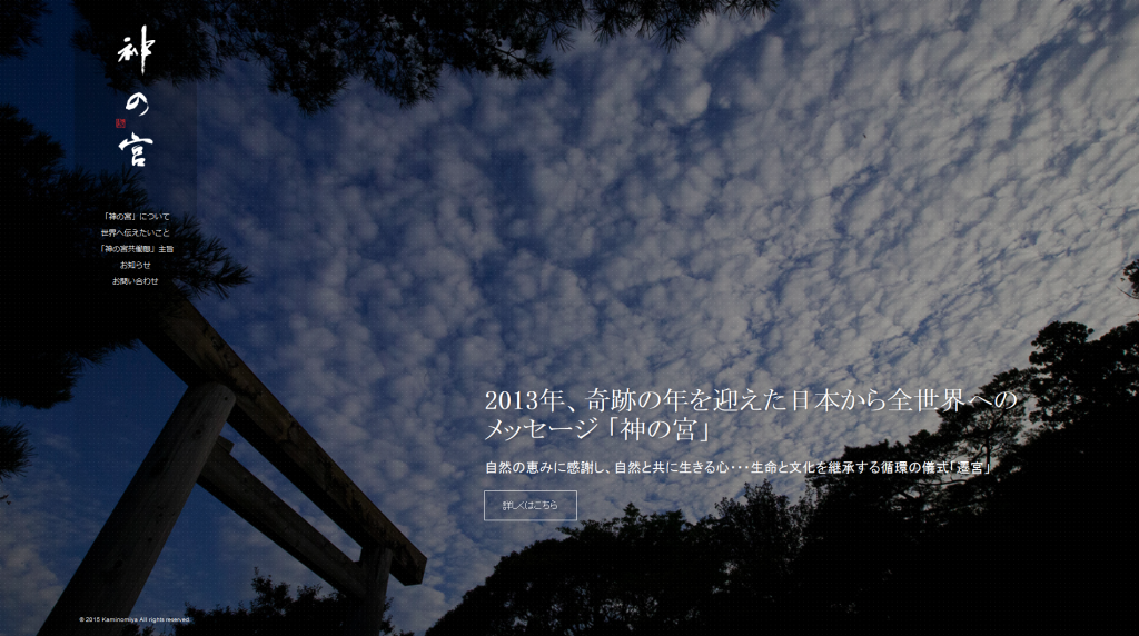 kaminomiya01
