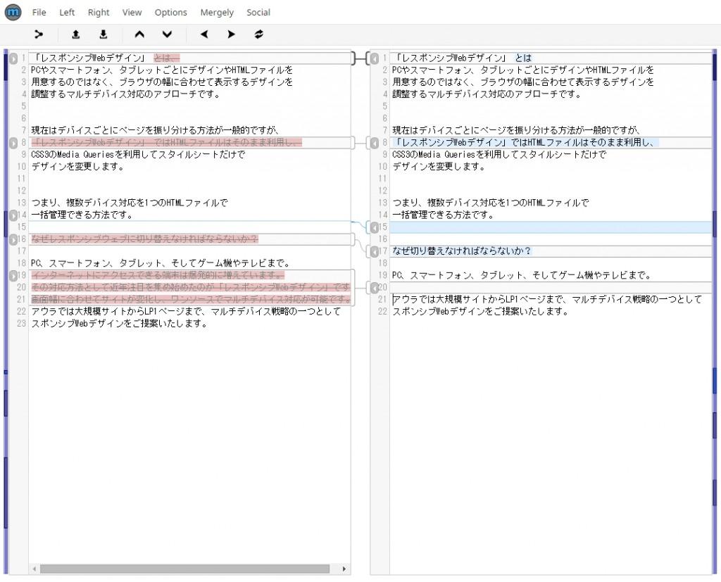 aura20150207_016_mergely_com_editor