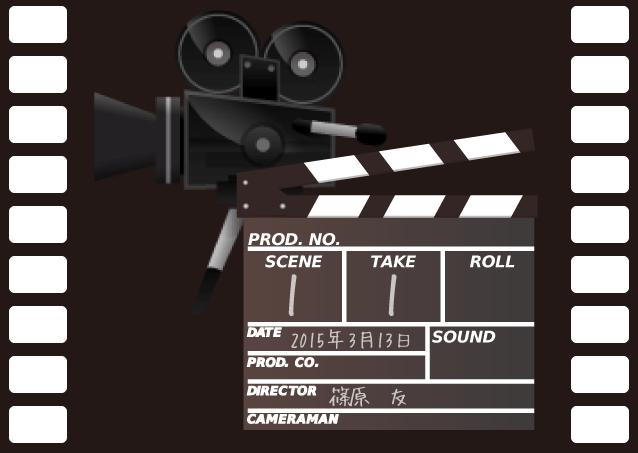 ビデオの感想をつらつら2015/3 ルパン三世 ストリートファイター キス我慢選手権MOVIE2 他