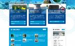 株式会社日本海洋サービス