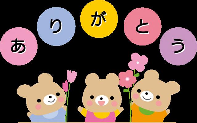 日本語の不思議