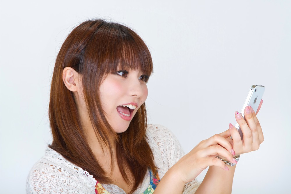 bsN112_sumahodeyorokobu