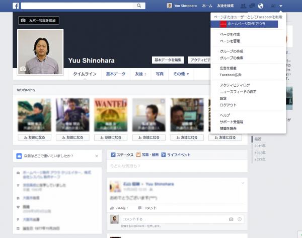 yuu_shinohara