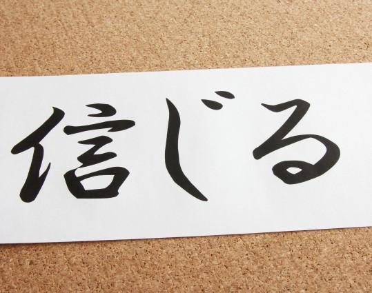 kippoui1