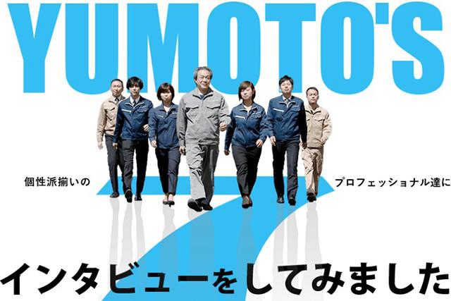 yumoto05
