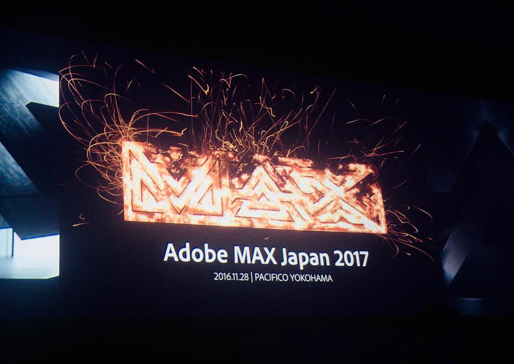 Adobe MAX Japan 2017に行ってきました!参加セッションのレポート