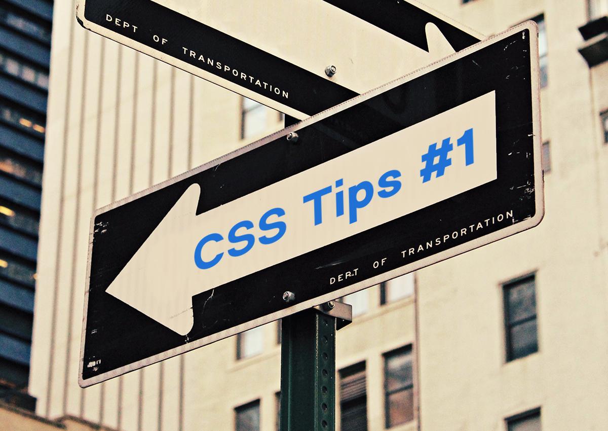 CSSの小技・セレクタ