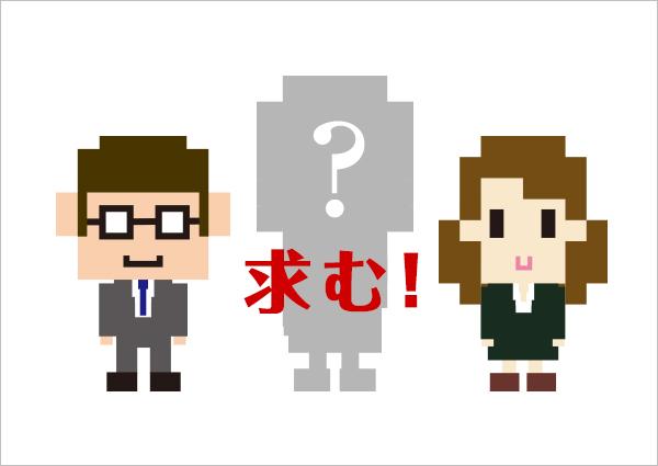 フロントエンド、プログラマー募集中!<アウラの熱意の源とは…?!>