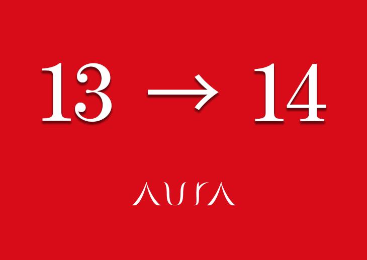 アウラはまもなく14期に突入します。〜13期の振り返りと14期への想い〜